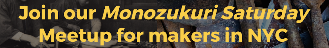 Join Monozukuri Saturday Meetup